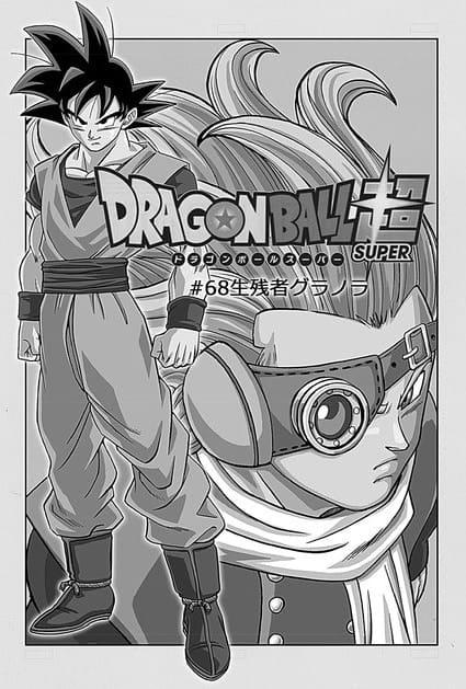 """Dragon Ball Super: le père de Goku apparaîtra dans le prochain chapitre qui lancera le nouvel arc en tant que """"méchant"""" 3"""