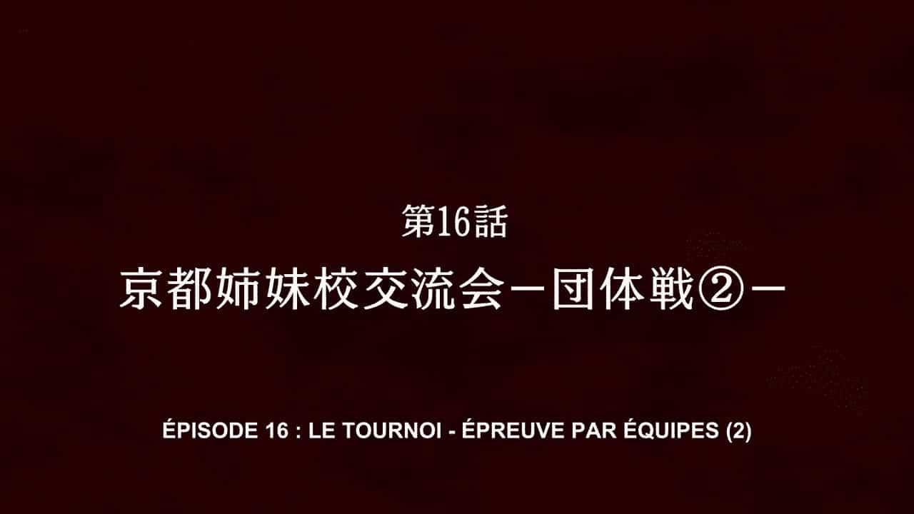 Jujutsu Kaisen 16 Vostfr -LE TOURNOI - EPREUVE PAR ÉQUIPES (2) 19