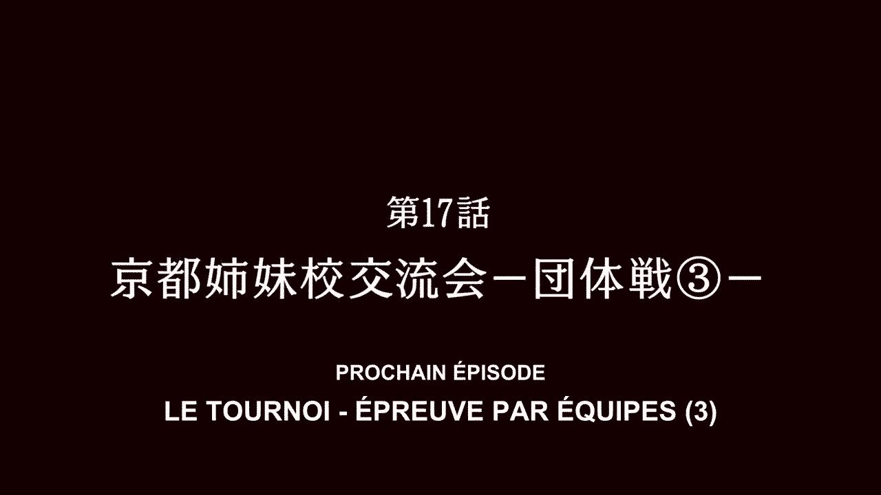 Jujutsu Kaisen 17 Vostfr - Le Tournoi - épreuve par équipes (3) 17
