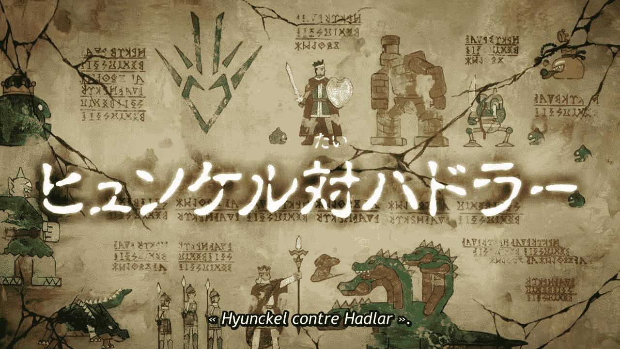 Dragon Quest : Dai No Daibouken 18 Vostfr - Hyunckel contre Hadlar 5