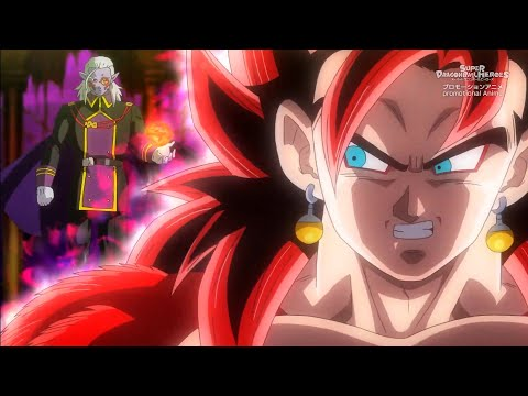 Super Dragon Ball Heroes Big Bang Mission Episode 11 VOSTFR