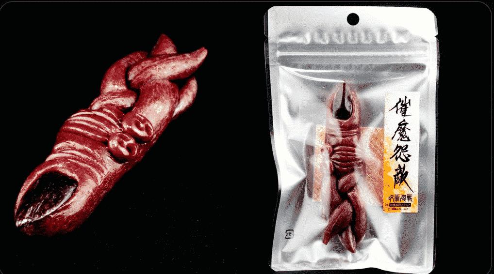 On dirait que le doigt de Sukuna de Jujutsu Kaisen s'est transformé en bonbon