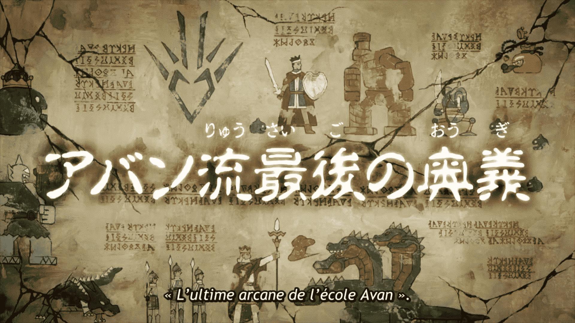 Dragon Quest : Dai No Daibouken 19 Vostfr -L'ultime arcane de l'école Avan 2