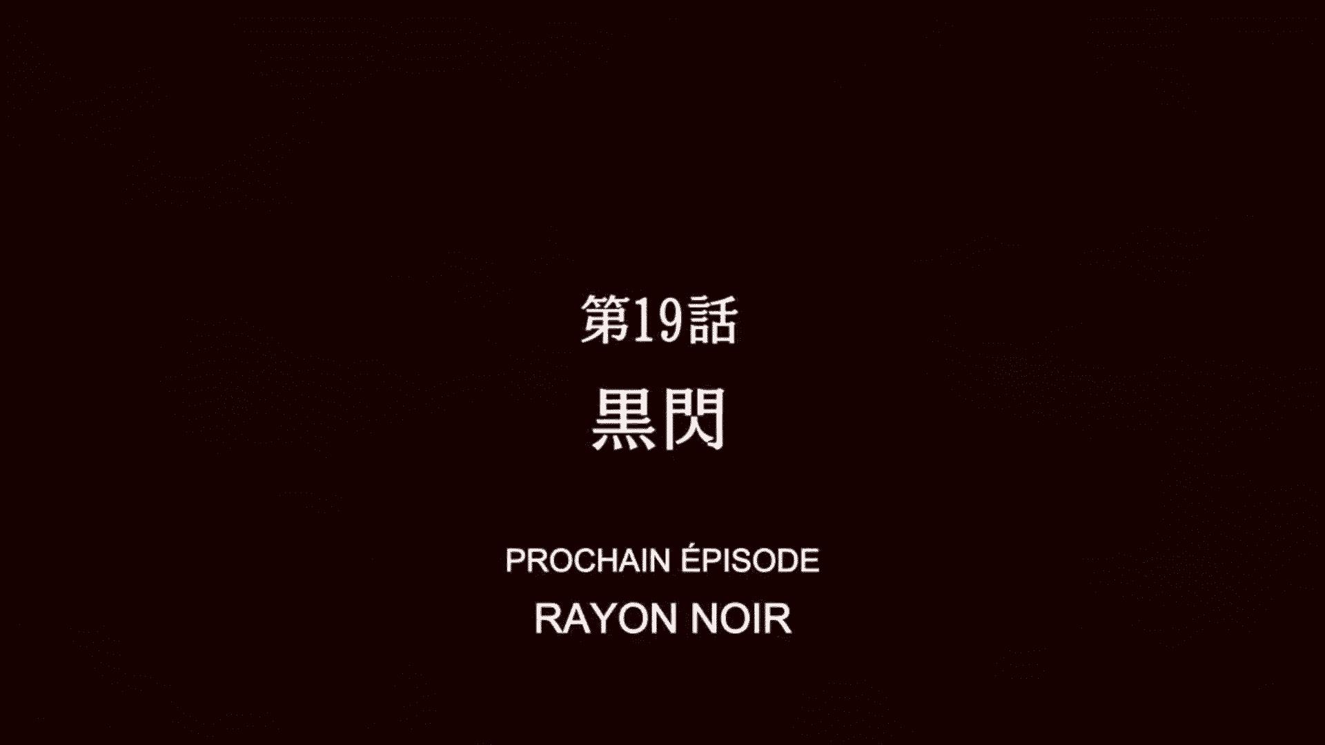 Jujutsu Kaisen 19 Vostfr Rayon Noir 19