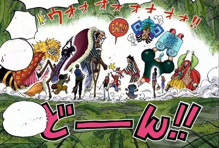 Où se cache Momonosuke dans le chapitre 1005 de One Piece ? 5