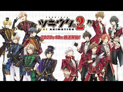 Tsukiuta The Animation saison 2 19