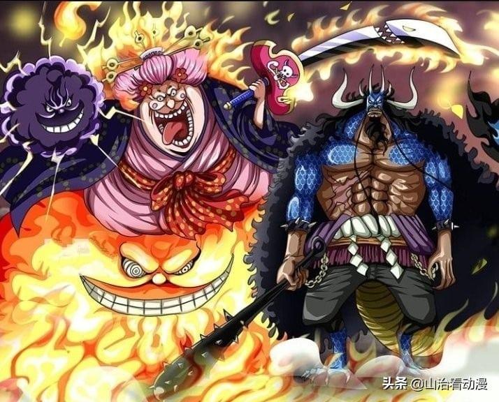 Les Spoilers One Piece Chapitre 1009 1