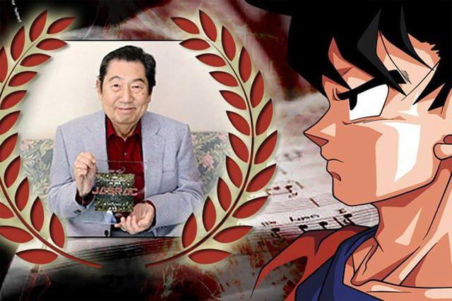 L'auteur de chansons classiques associées à l'enfance des fans de Doraemon et Dragon Ball Z est décédé 11