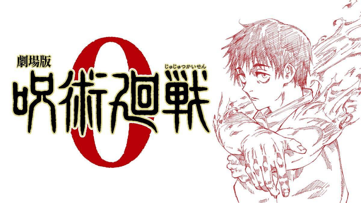 Jujutsu Kaisen Film 0 Bande Annonce officiel - VOSTFR 5