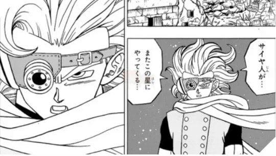 Dragon Ball Super Chapitre 71: Granola se prépare à attaquer les Saiyans, Goku et Vegeta acquièrent de nouveaux pouvoirs 4