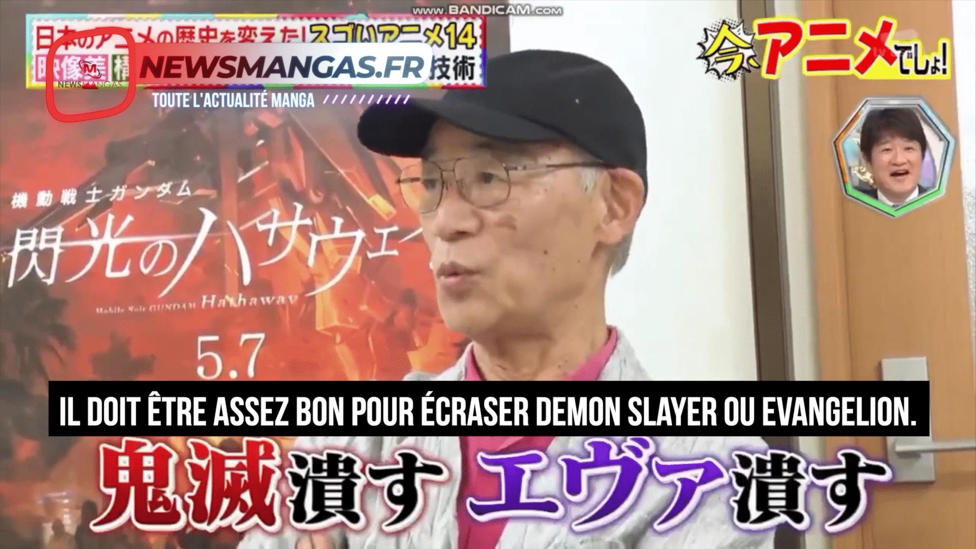 Le créateur de Gundam veux détruire Kimetsu no Yaiba et Evangelion? 2